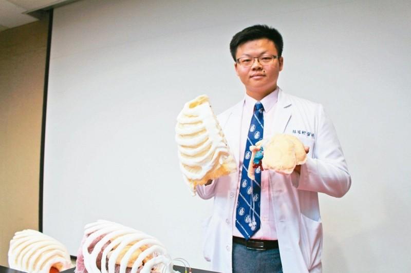 3D列印胸腔 讓醫師術前模擬