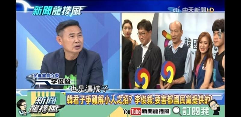 韓國瑜遭砲轟 李俊毅:這點民進黨實在比不上