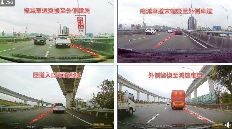 高速公路開車小心「虛線」 別收到罰單才說「好冤枉」