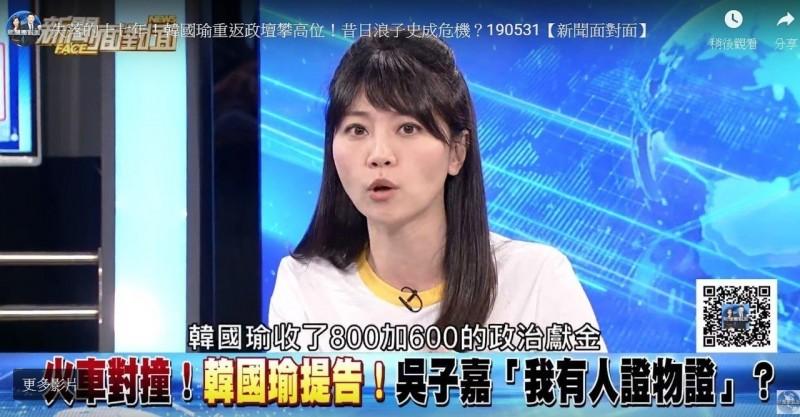 韓國瑜怒告吳子嘉 高嘉瑜建議連這事一起告:才是最大風暴