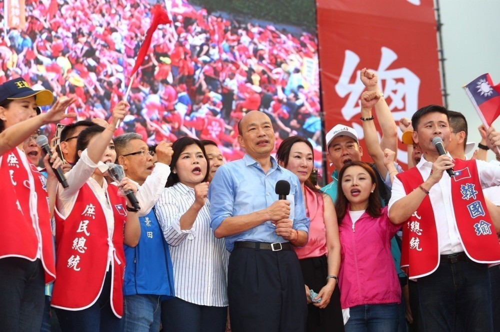 凱道大造勢 人渣文本:韓國瑜給黨內看自己實力沒死