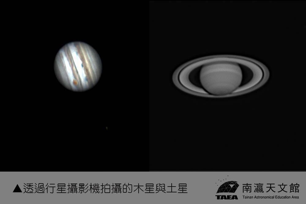 「木星衝」要來了 南瀛天文台端午連假有遠鏡實地觀測