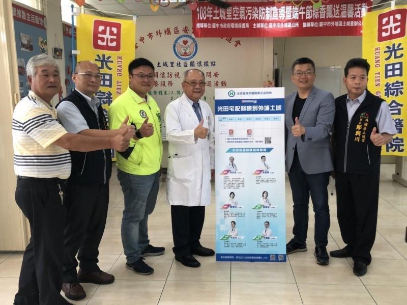 台中外埔醫療資源少 光田醫院每周二天醫護人員駐診