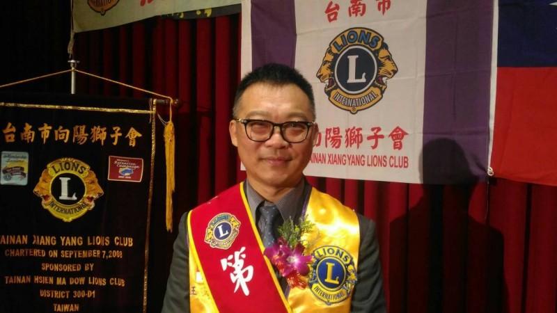 台南市向陽獅子會新卸任會長交接 新會長:關心兒童視力