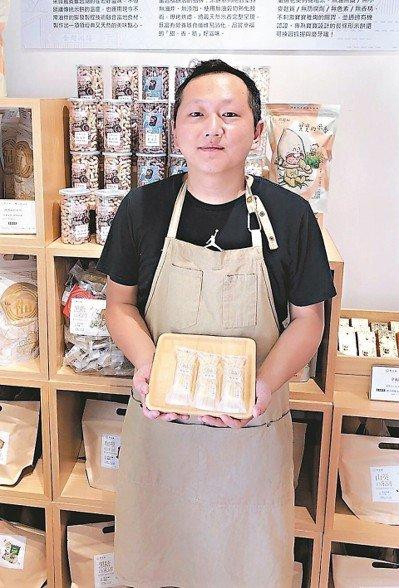 奮起湖「黃金山葵米磚」 獲比利時國際大獎