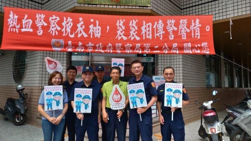 慶祝警察節熱心助人 台南市警二分局3天捐血235袋