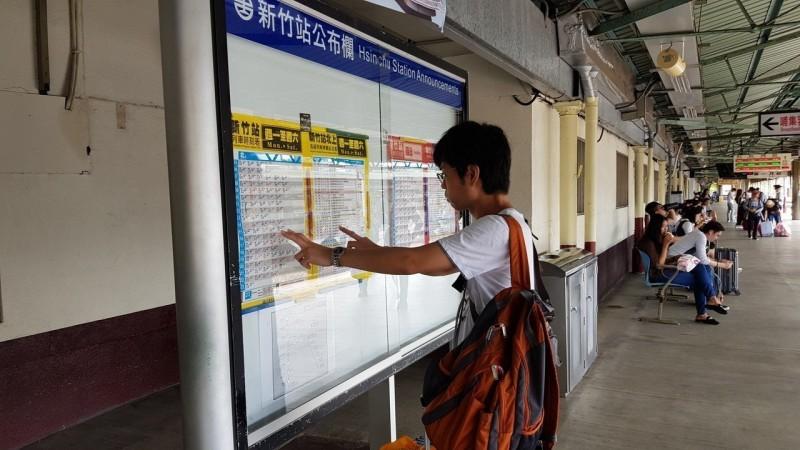 通勤注意!台鐵19日改班次 取消周日班表