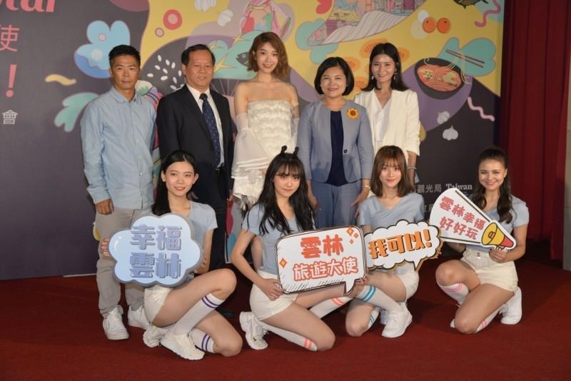 雲林縣府徵選男女旅遊大使 第一名各獎15萬元