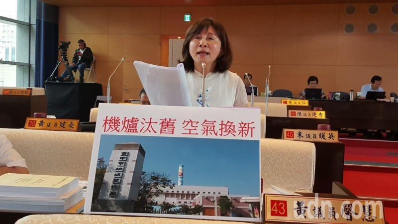 空汙成台中標籤 盧秀燕:嚴審許可證讓台電上談判桌
