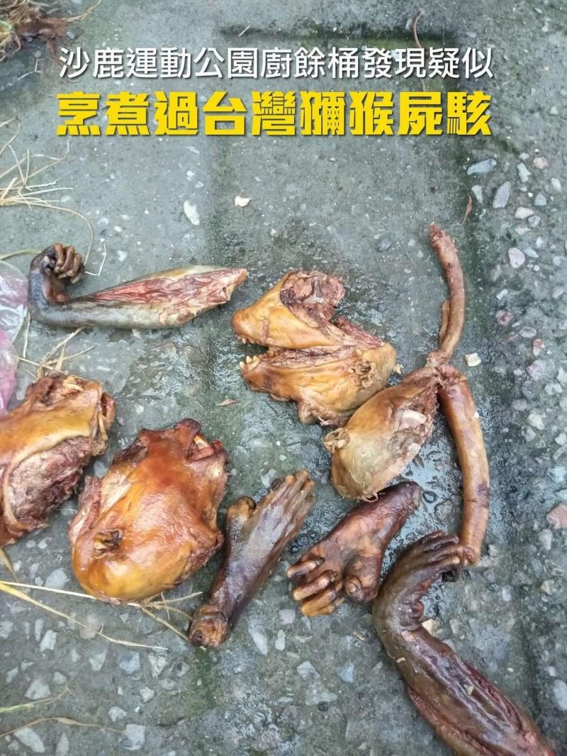 網傳台灣獼猴被烹煮丟廚餘桶? 中市農業局報警調查