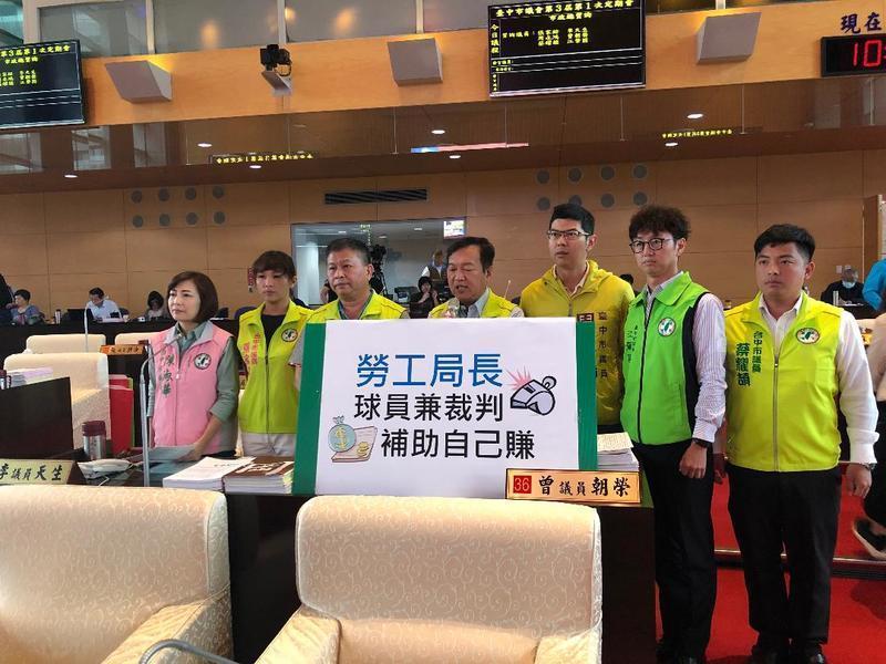 總工會選舉爭議 盧秀燕擔責道歉