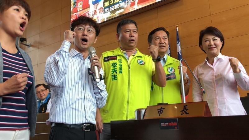 副市長、局處長傳異動 盧秀燕:人事本來就有彈性