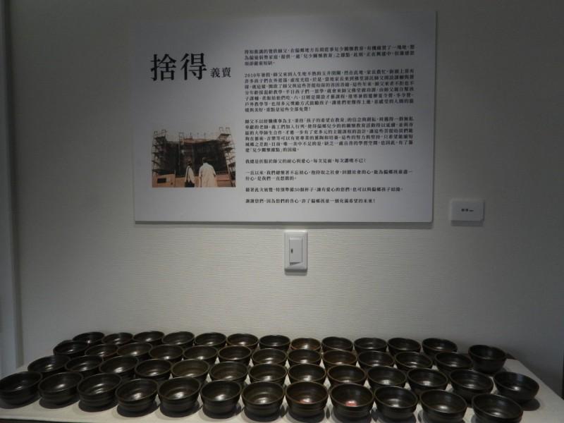 台南名人林耿清故居 建商舉辦人文藝術系列活動