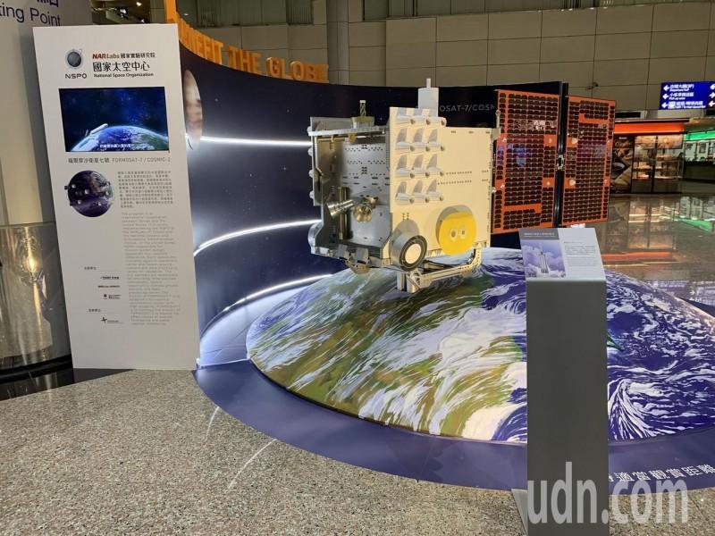 福衛7號即將發射升空 衛星模型先進駐桃機亮相