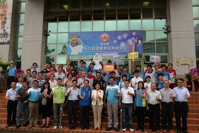 雲林山線第一所! 斗六國中自造教育及科技中心啟用