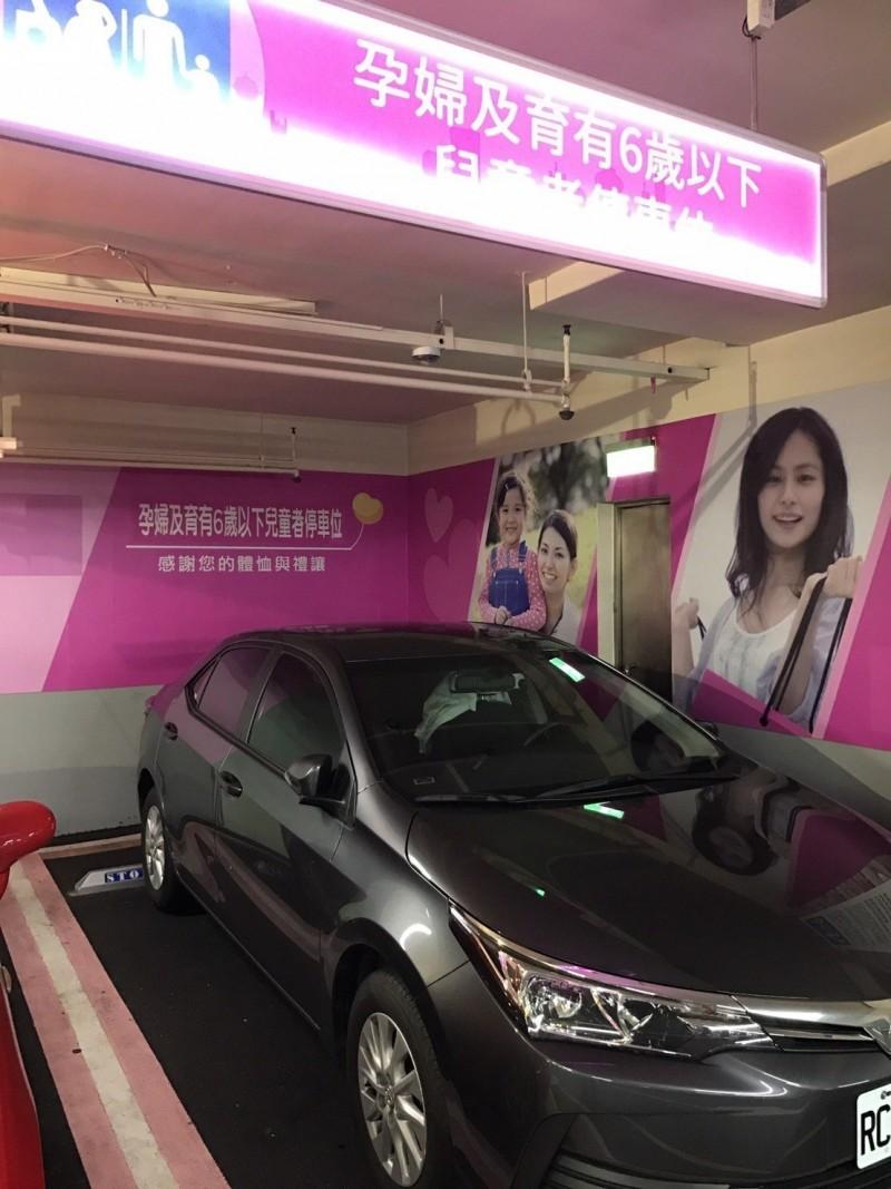 「粉紅車格」別亂停! 29日起違規最高罰1200元
