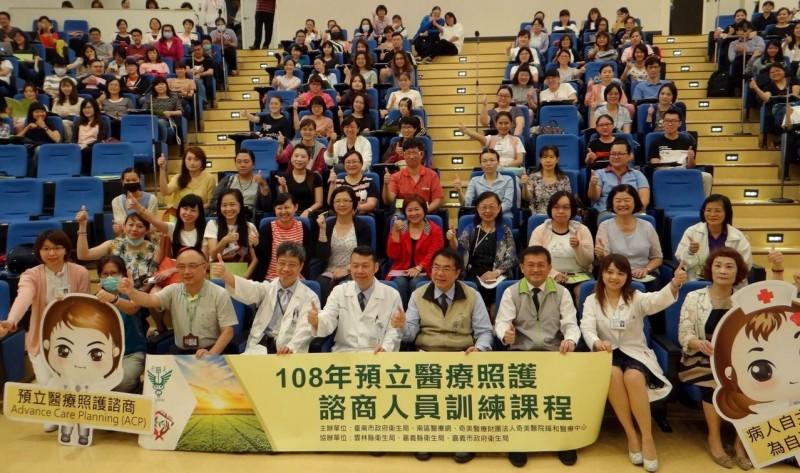 病人自主權利法上路 台南市舉辦醫療諮商人員培訓