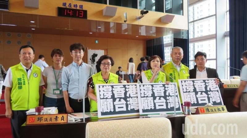 曾帶頭抗議陳雲林 中市綠議員:現在不敢過境香港
