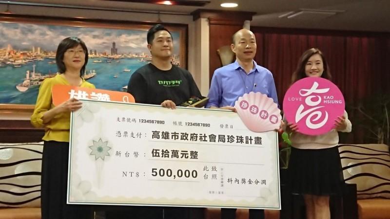 韓國瑜直播獲網友50萬元「斗內」 全捐珍珠計畫助小媽媽
