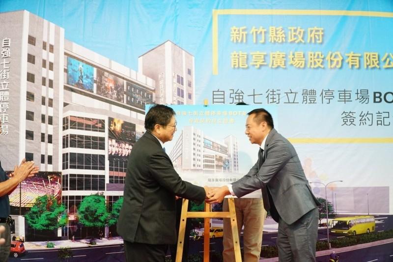 新竹縣首座「五星級」影城簽約 預計2022年完工