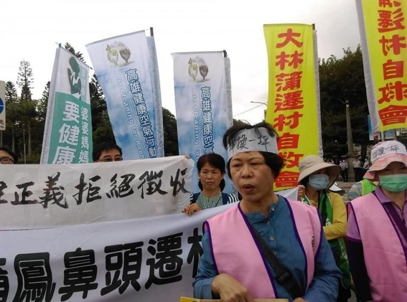 大林蒲環團爭取加入遷村策進委員會 捍衛居民權益