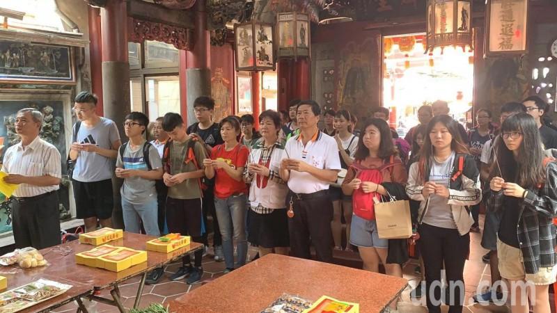 壯遊澎湖旅費自己籌 28名北台南家扶少年明啟程