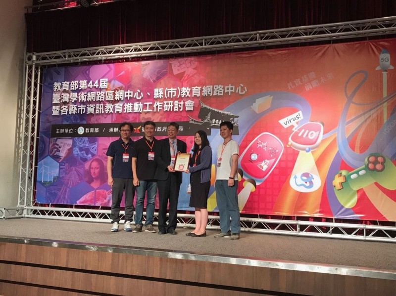 竹縣購千台平板還有VR學習角 表現優良獲教育部頒獎