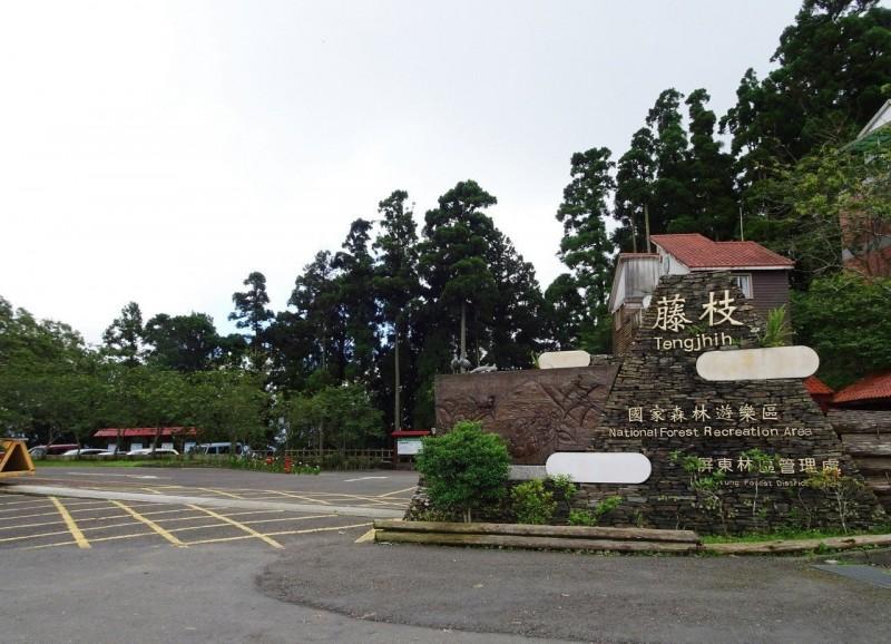 遊客出遊藤枝撲空 林務局:汛期過後公告開園期程