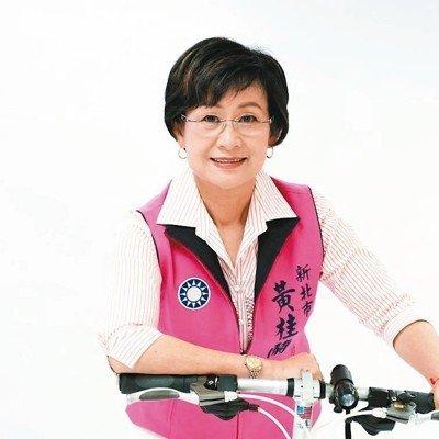 新北第二選區立委 藍推黃桂蘭參選
