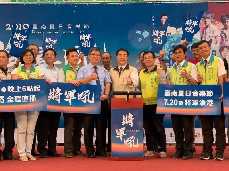 台南夏季好好玩「台南HIGH一夏」官網有懶人包