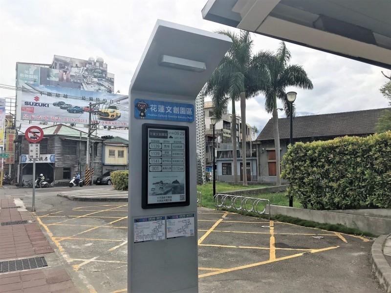 花蓮智慧公車站牌啟用 5種語言都能通