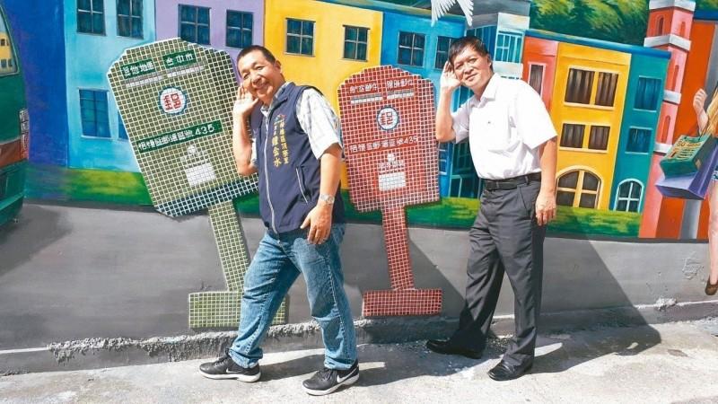 台中港郵局3D彩繪牆 再現梧棲老漁村風光