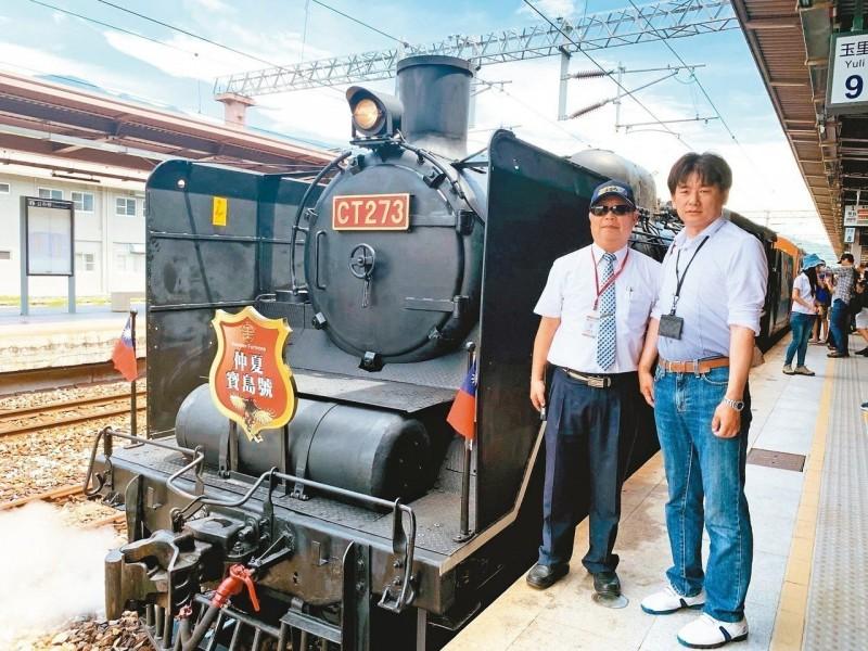 日鐵道迷來台 追「仲夏寶島號」