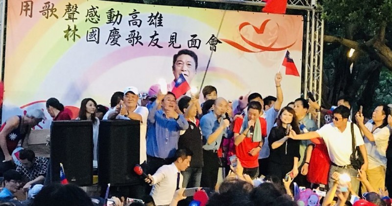 林國慶公益簽唱加文山伯魚丸湯義賣 280萬捐登革熱防疫