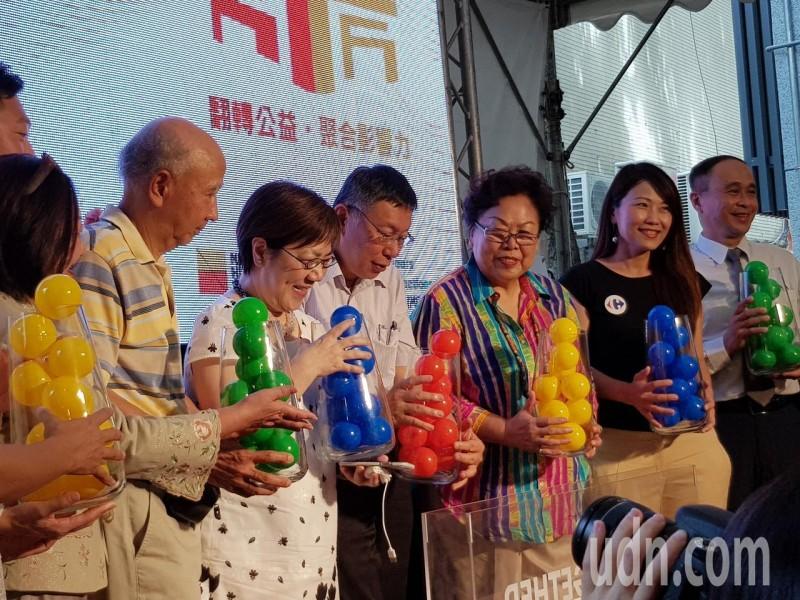 台北NPO聚落啟用10團體入厝 15日第二波進駐開放申請