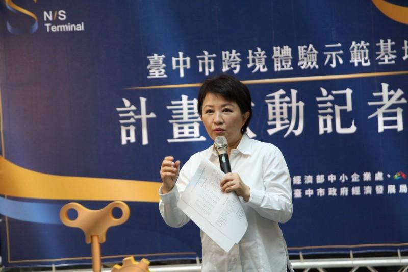網友發起罷免 台中市長盧秀燕微笑說謝謝