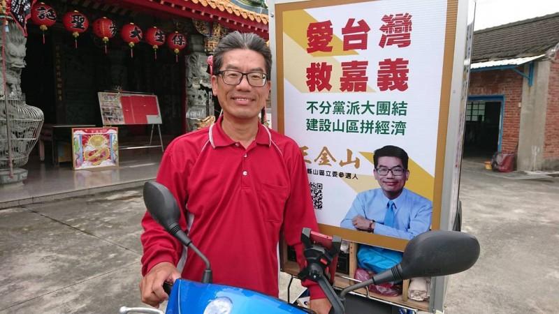 影/民進黨第1個台大學生黨員 他要退黨挑戰陳明文