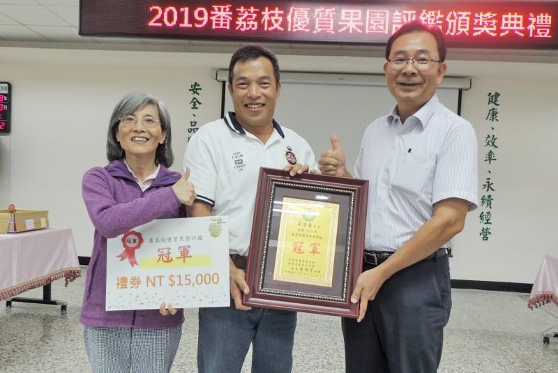影/台東大目釋迦評鑑易學義奪果王 去年冠軍是他哥