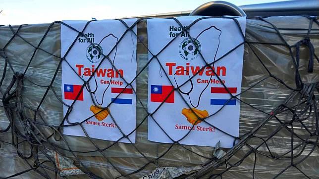 (影)台灣真好! 荷稱我國「疫情威脅下的真情」 英駐台辦事處也「拍手」感謝