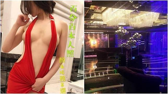 【酒店女公關確診】北市排名前十大酒店上班 嫩妹雲集高檔消費