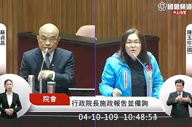 領中國錢讀碩士...蘇貞昌疑「你在北京敢講中華民國」?陳玉珍跳針嗆「當然敢」!