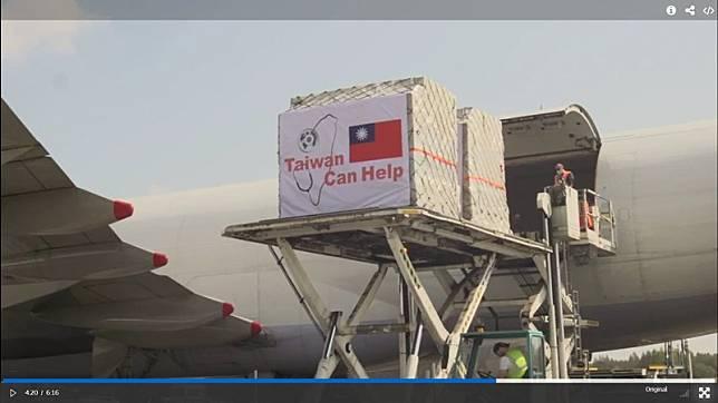 歐盟公布台灣口罩抵達畫面 中華民國國旗登官網