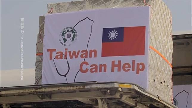 127位歐洲政要讚揚我國防疫 指責WHO排除台灣才是歧視