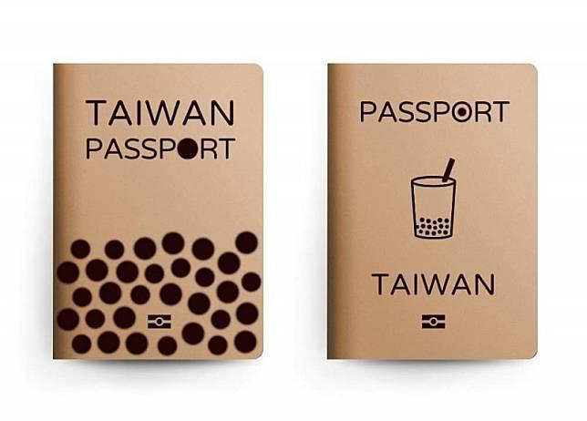 神人設計師構思「台灣珍奶護照」 網友直呼:超想要!