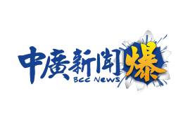 烹煮獼猴發生在台灣 小獼猴失親抱殘臂讓人怒了