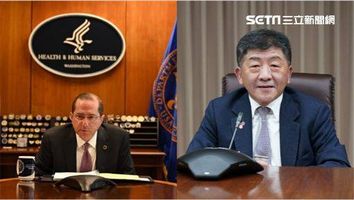 美國部長來電陳時中 熱線30分挺台