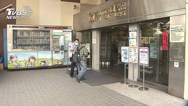 北市立圖書館採「實名制」 首日民眾攏嘸災