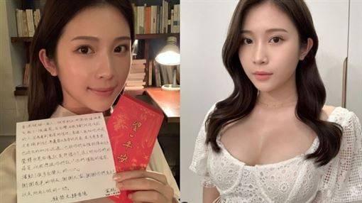羨慕台灣 雞排妹讀一封信曝香港現狀