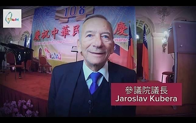 中國力阻訪台 威脅故捷克議長信件內容曝光