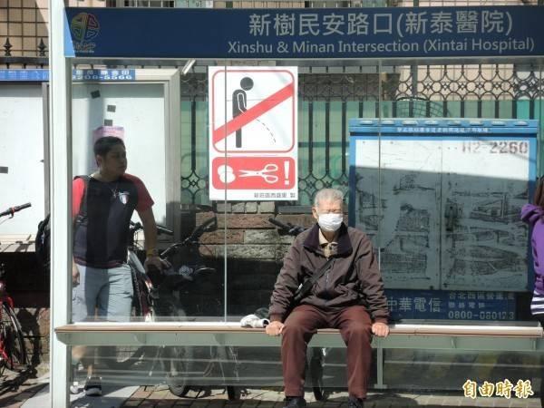 「隨地小便就剪掉」 新莊超狂警示牌紅到國外!